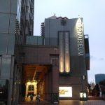 東京都写真美術館がリニューアルオープン!杉本博司「ロスト・ヒューマン」を見てきました